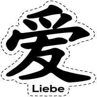 Chinese letters