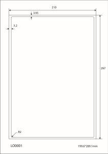 A4 Stickervellen  - 199.6x289.1mm